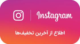 صفحه رسمی جیبانو در اینستاگرام