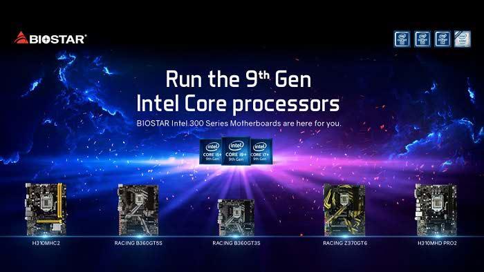 سری Intel 300