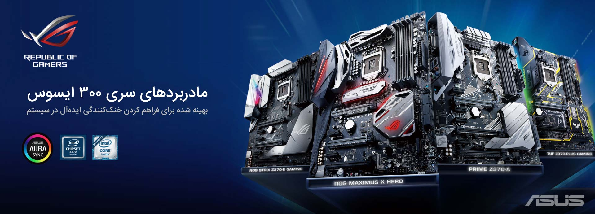 ASUS 300 Series Motherboard