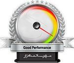GoodPerformance Award