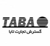گارانتی تابا